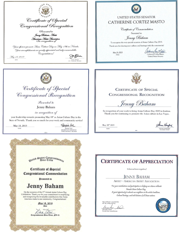 All Congressional Recognition 2019